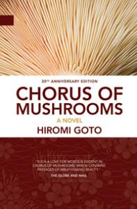 Chorus of Mushrooms 20th