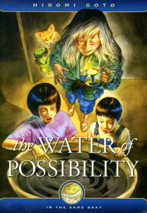 The Water of Possibility book cover