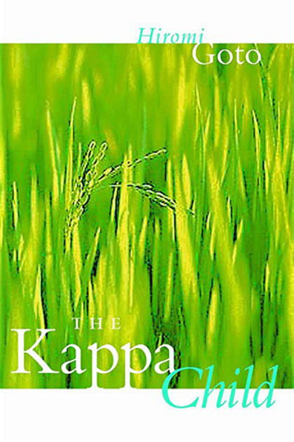 book cover hiromi goto the kappa child