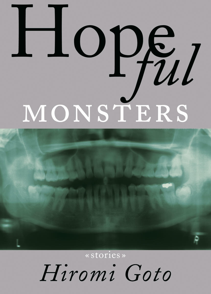 hiromi goto hopeful monsters cover
