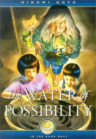 hiromi goto water of possibility med